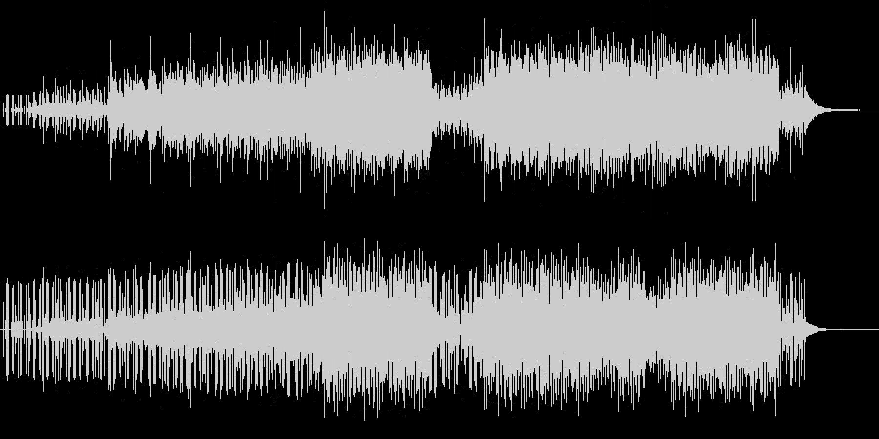 疾走感のあるアコースティックBGMの未再生の波形