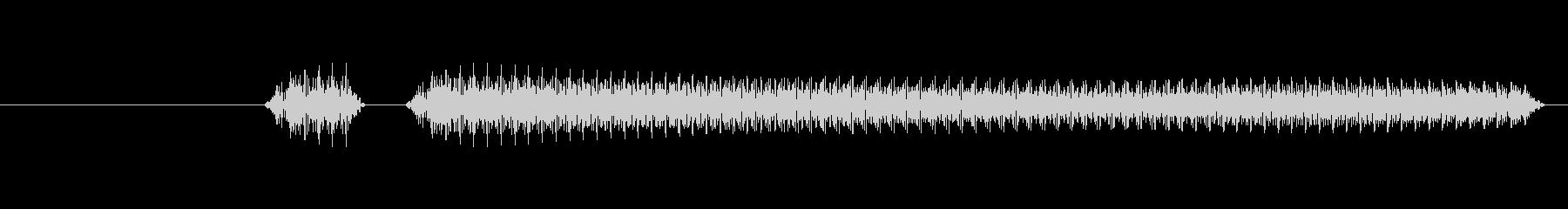 「ブブーッ」という不正解の効果音です。の未再生の波形