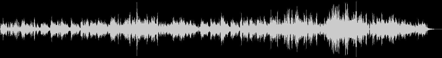 こちらは多重録音バンド「ざくろの森」の…の未再生の波形