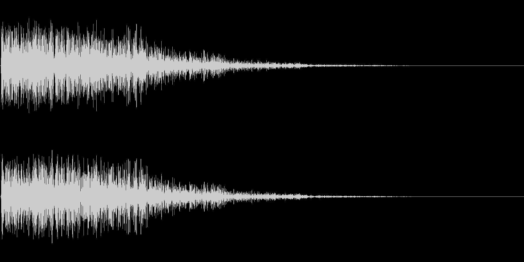恐怖音の未再生の波形