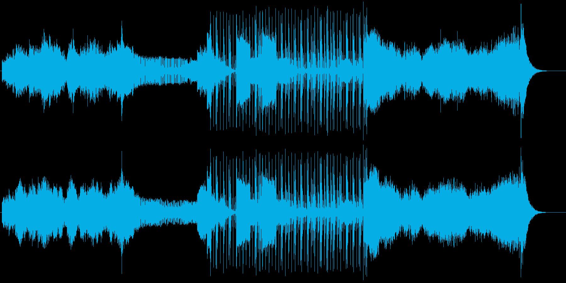 ふんわり感溢れるインストバラードの再生済みの波形