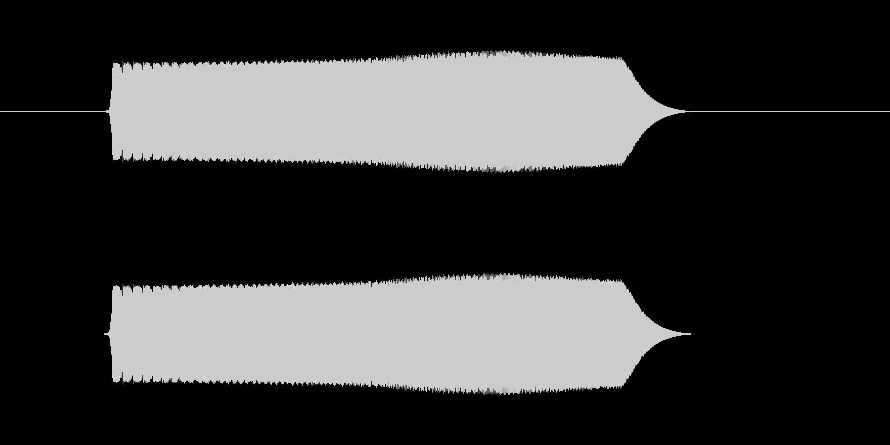 ビョイーン ロケットが飛ぶの未再生の波形