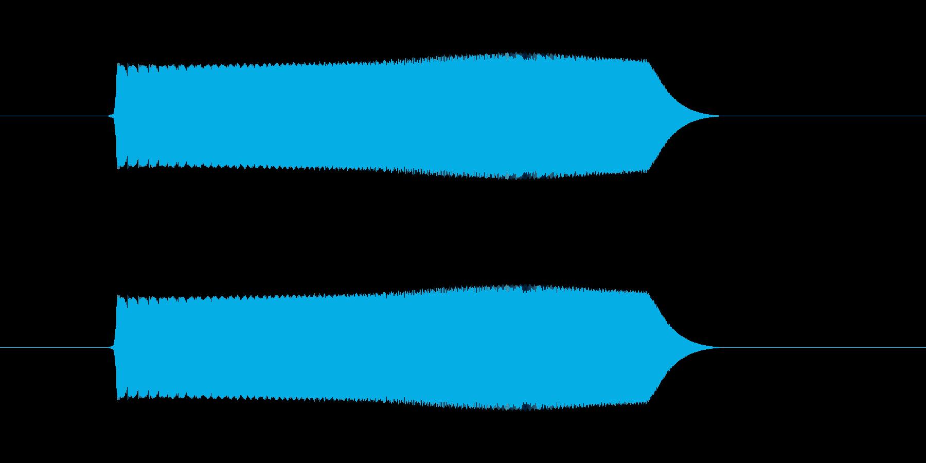 ビョイーン ロケットが飛ぶの再生済みの波形