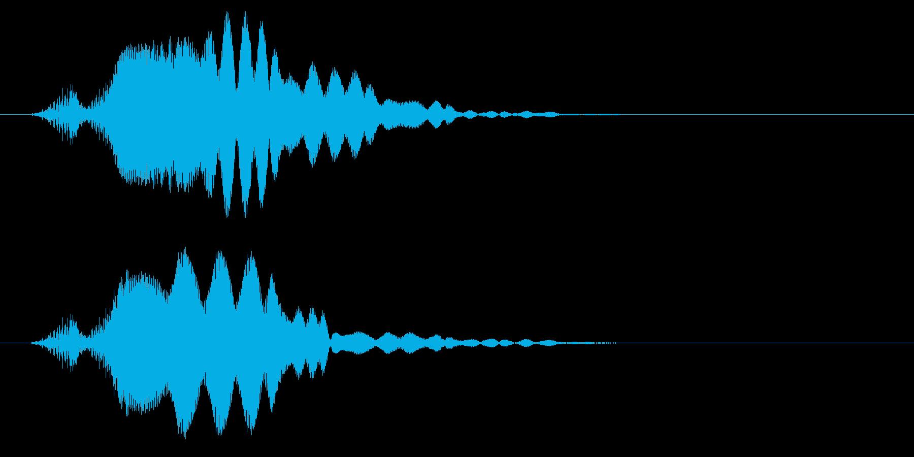 ピョッ(かわいらしいシンプルな決定音)の再生済みの波形