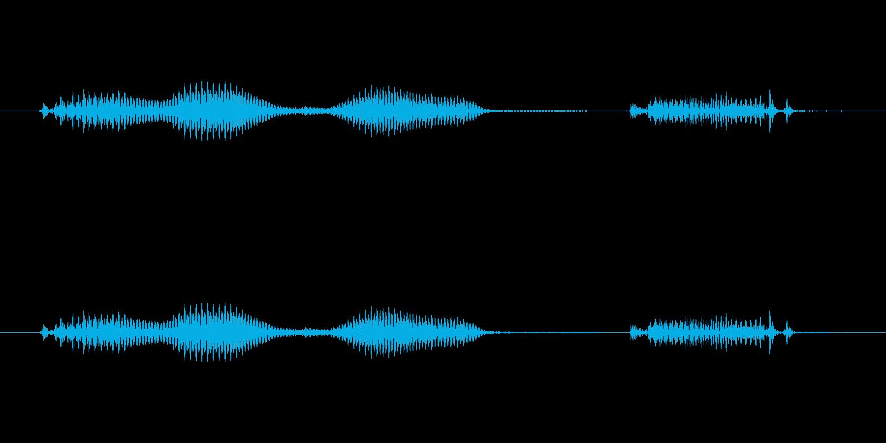 ありがと(軽く)の再生済みの波形