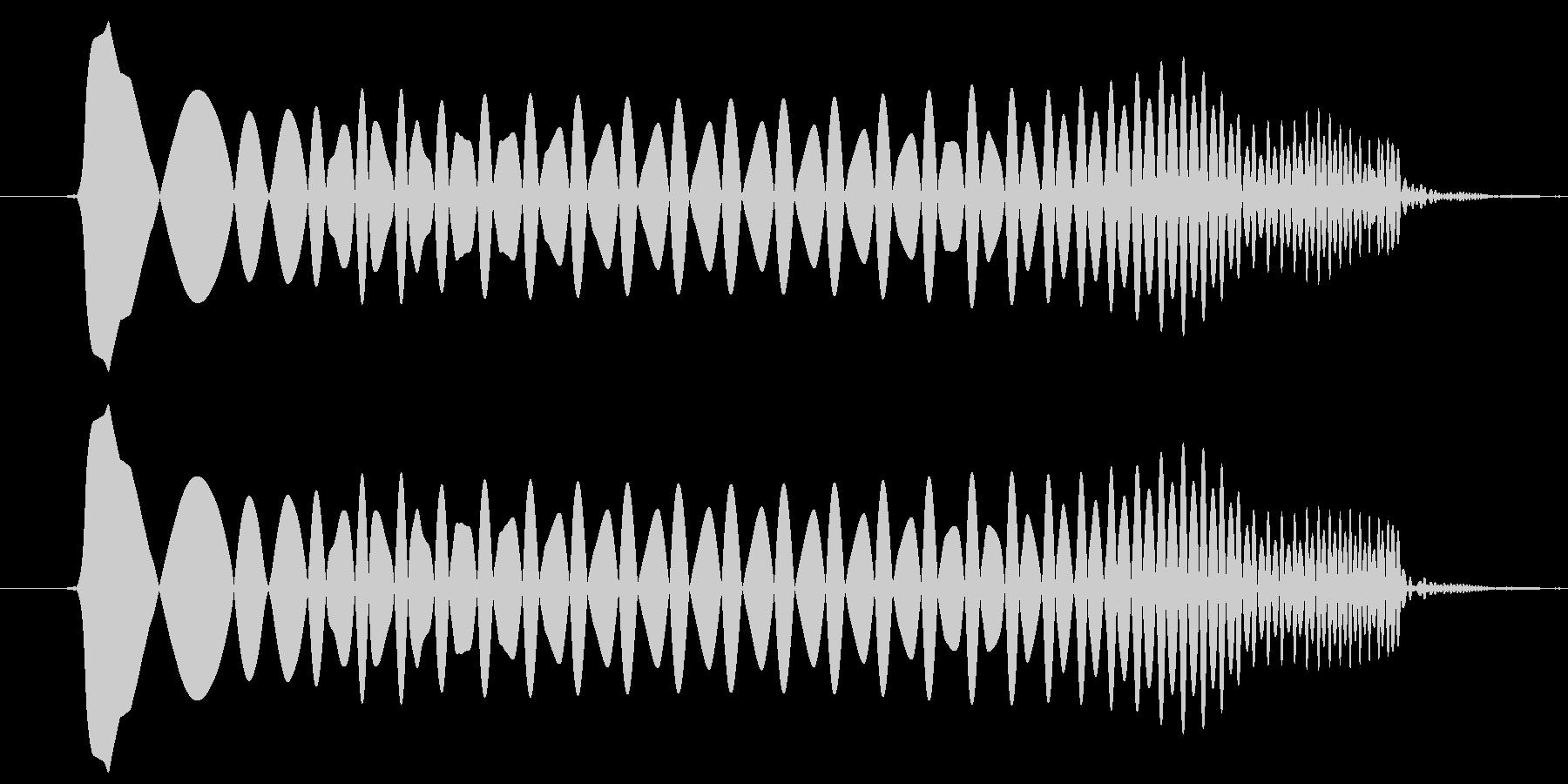 ブヨ(スライム・弾力のある物を踏んだ音)の未再生の波形