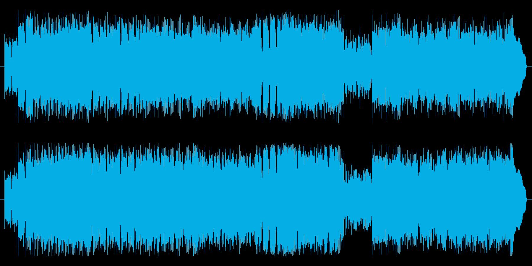 近未来的ロックの再生済みの波形