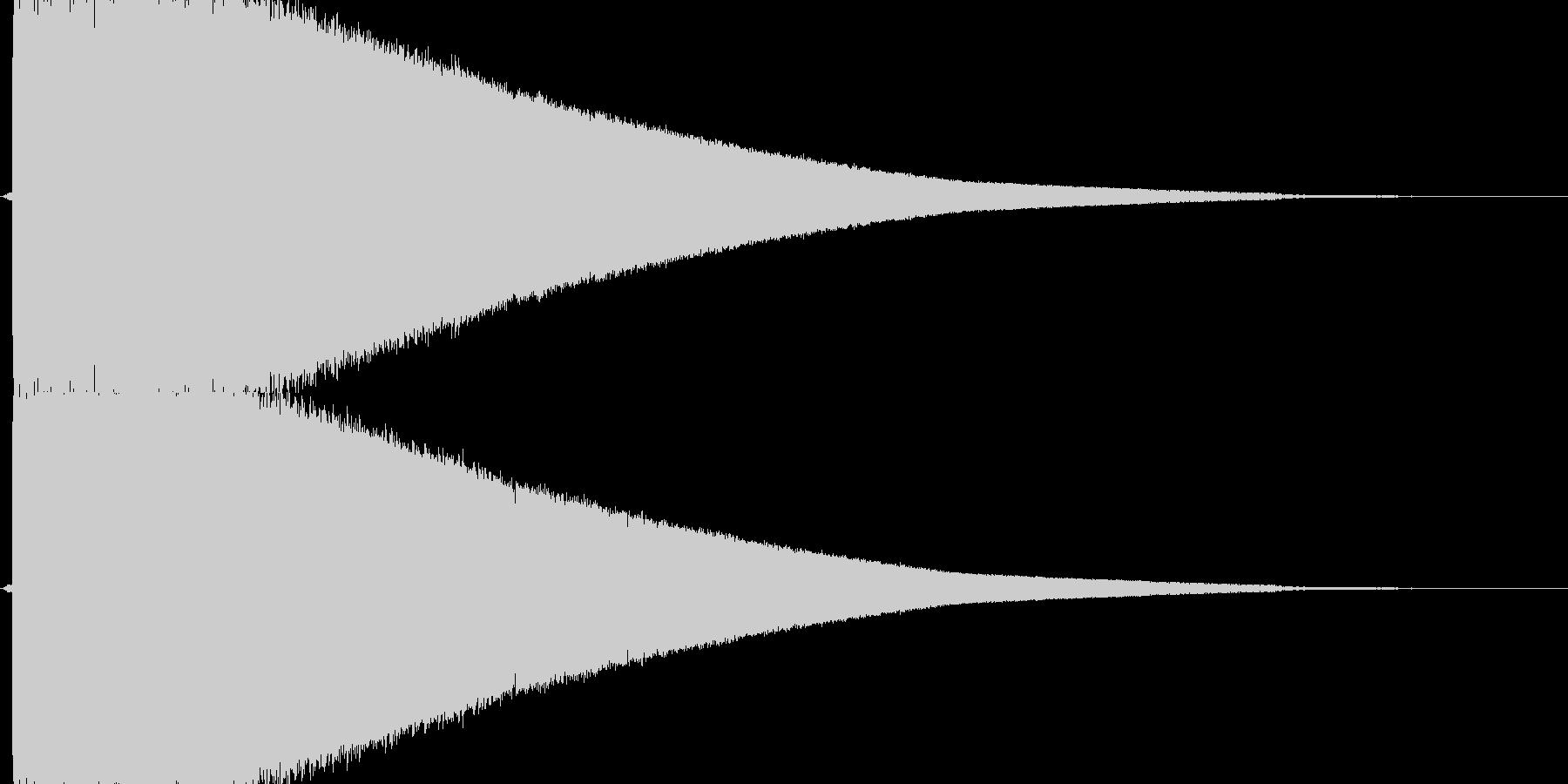 「ドシャーン」衝撃波、粉砕の未再生の波形