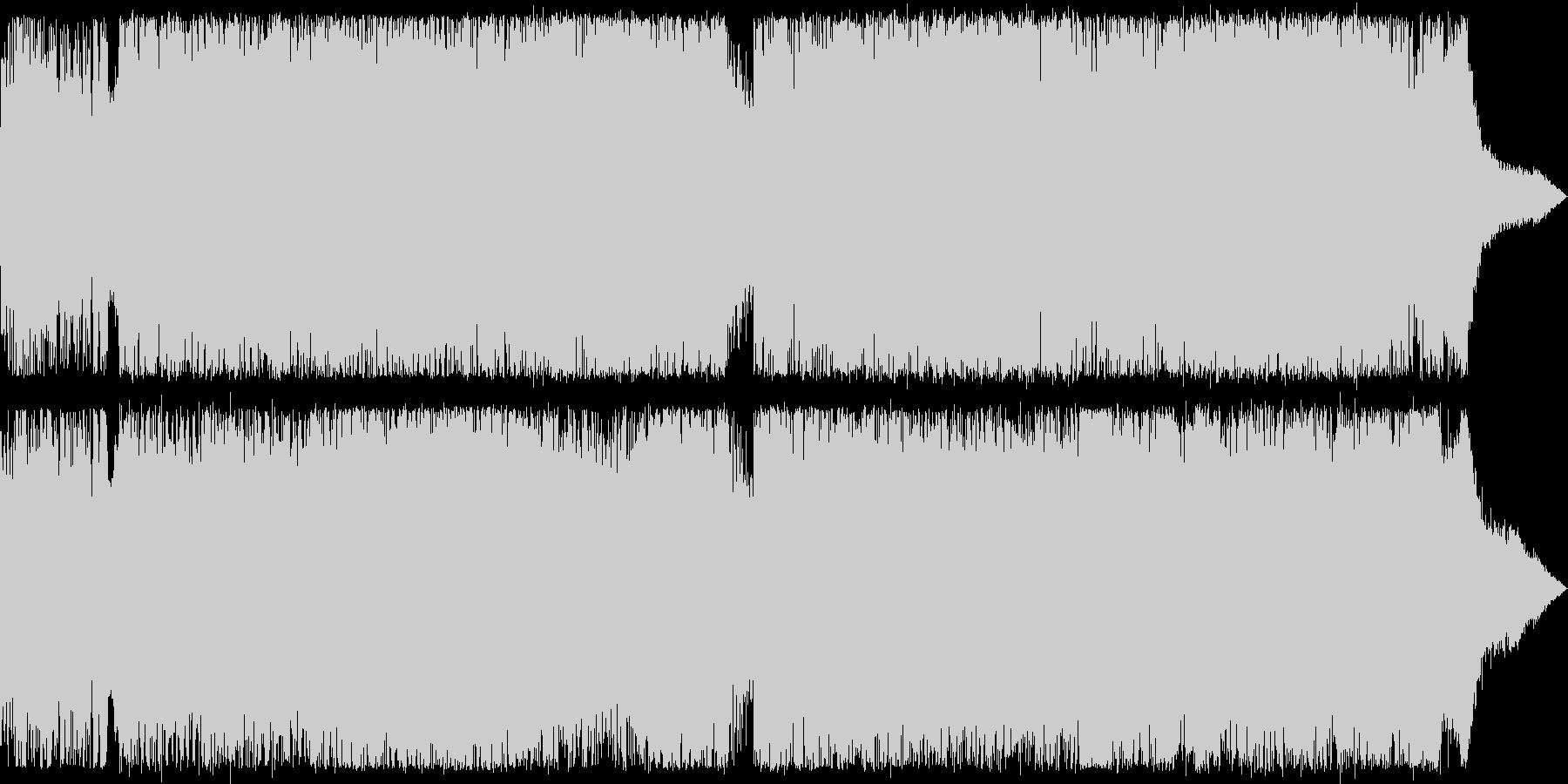 重低音ゴリゴリ系ロック、戦闘BGM向けの未再生の波形