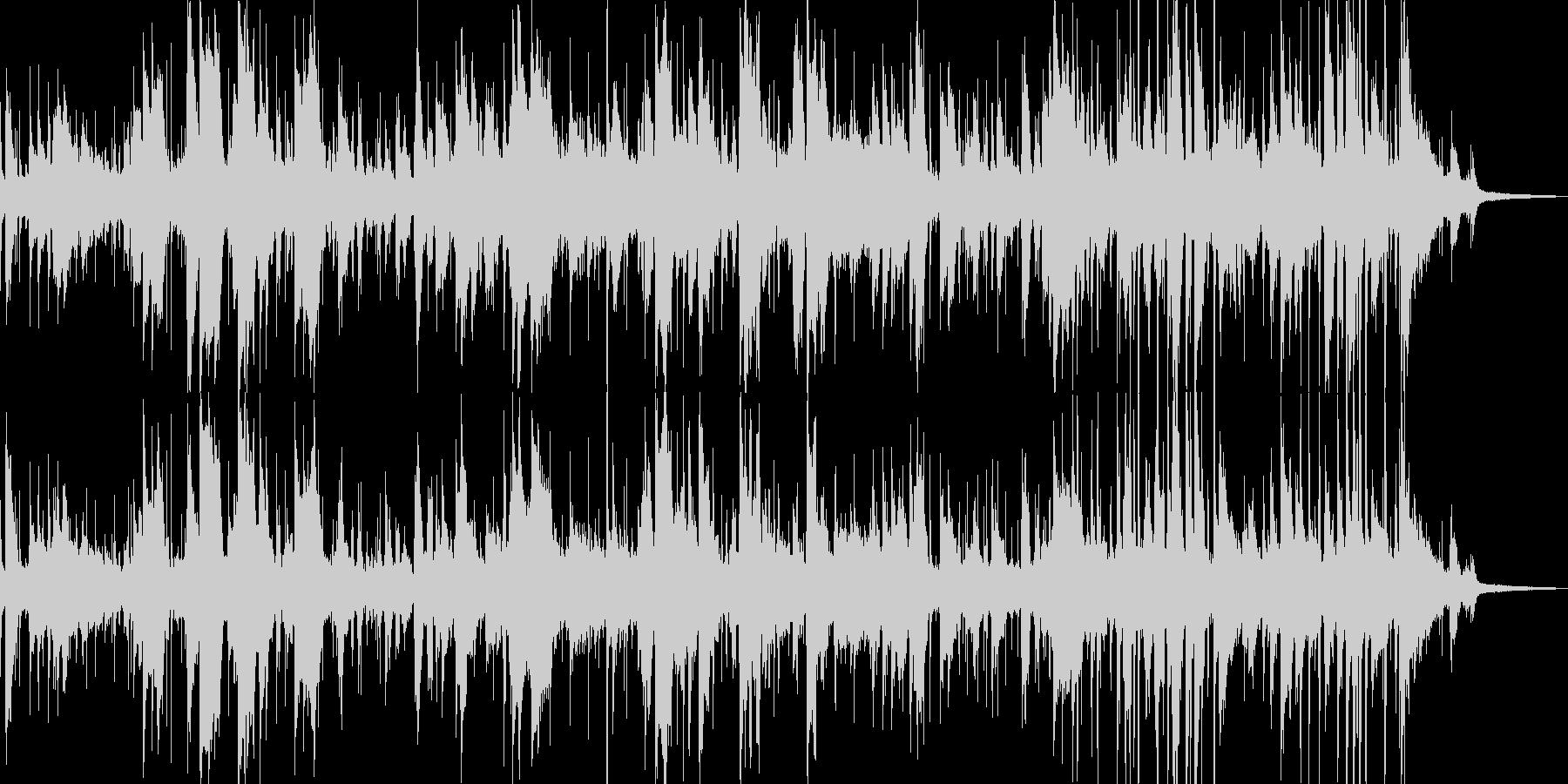 エヴァンスライクなリキッドジャズの未再生の波形