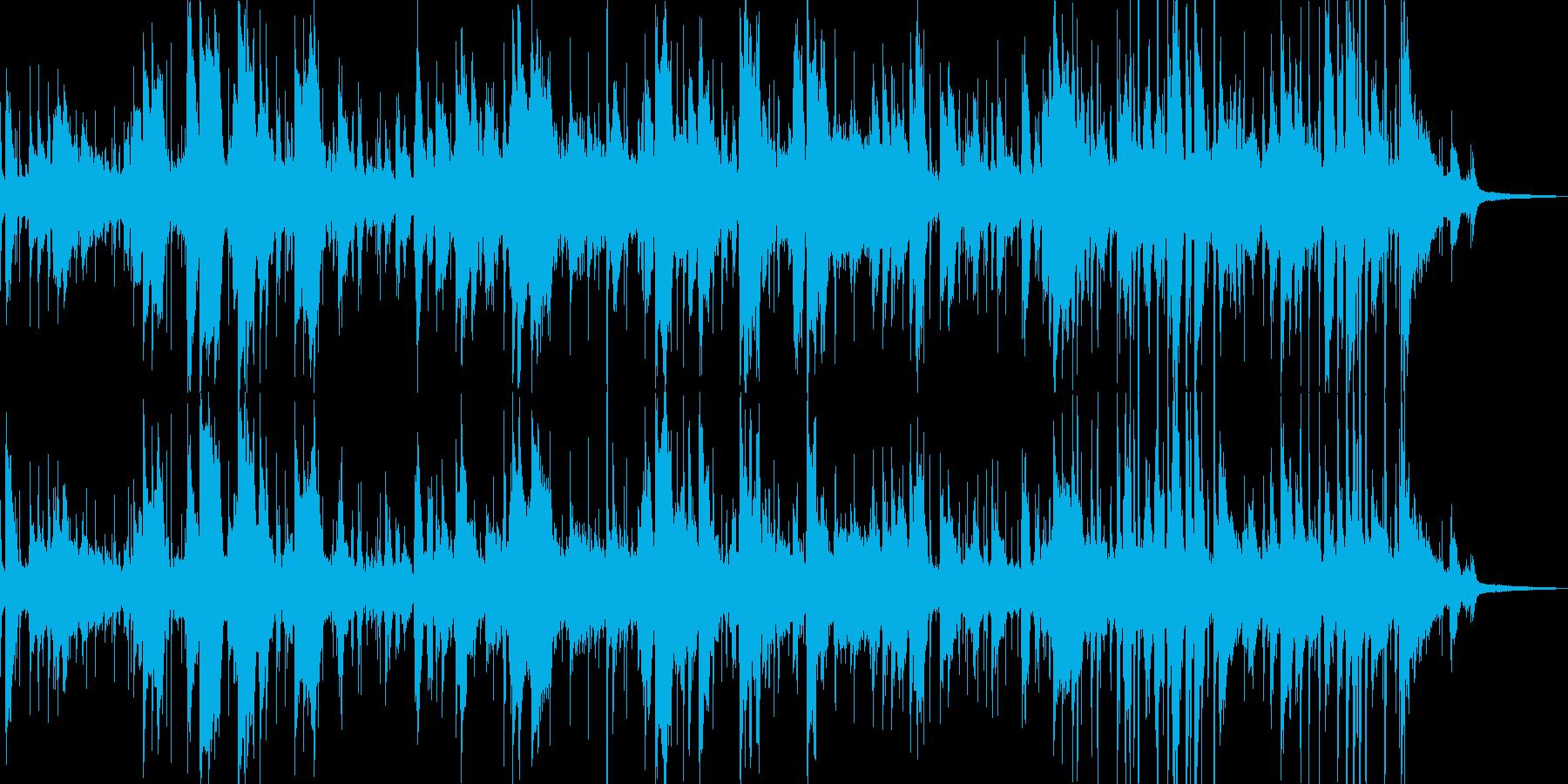 エヴァンスライクなリキッドジャズの再生済みの波形