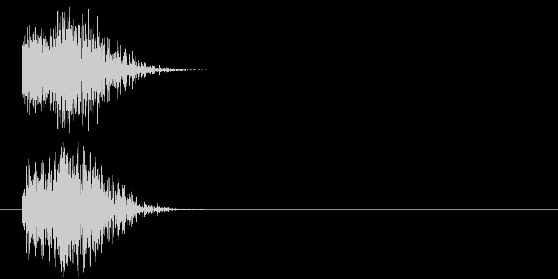 ビーム_ピュピュンの未再生の波形