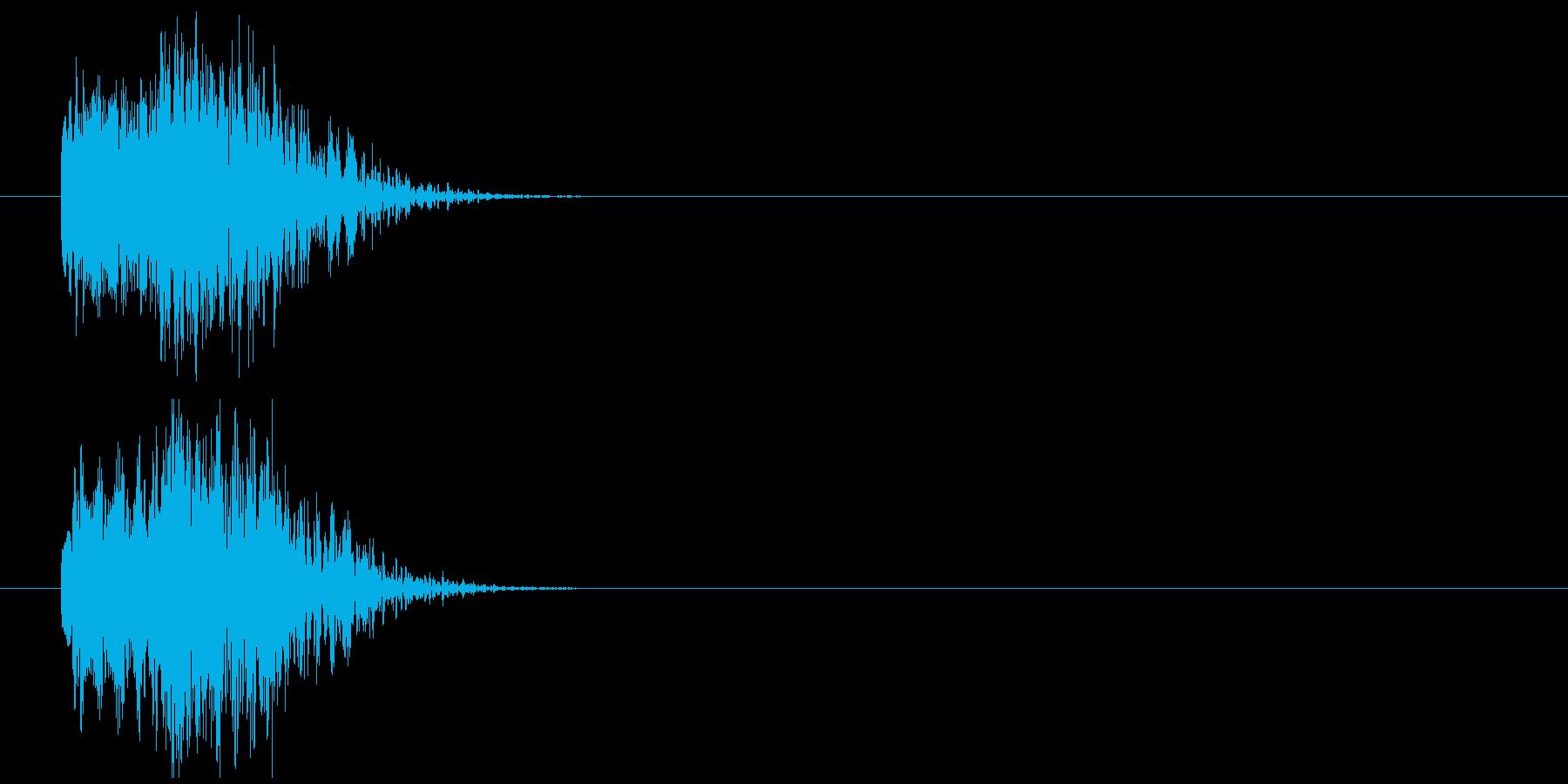 ビーム_ピュピュンの再生済みの波形