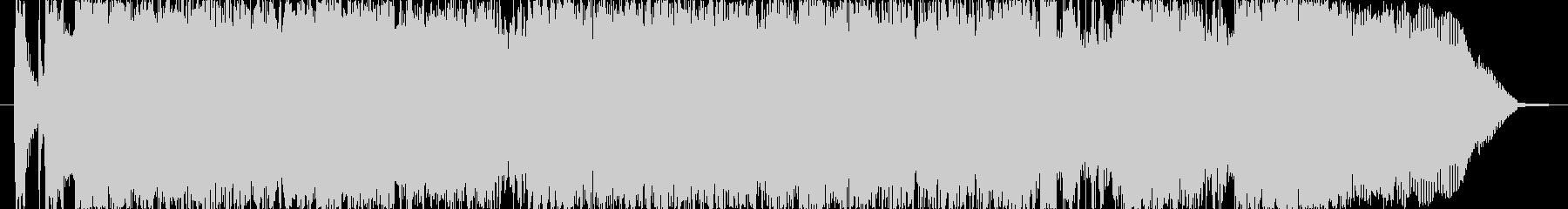 30秒のハードロック風ジングルの未再生の波形