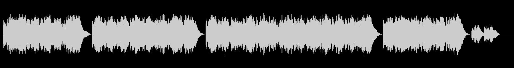 レクイエム的な悲しい雰囲気の弦楽曲の未再生の波形