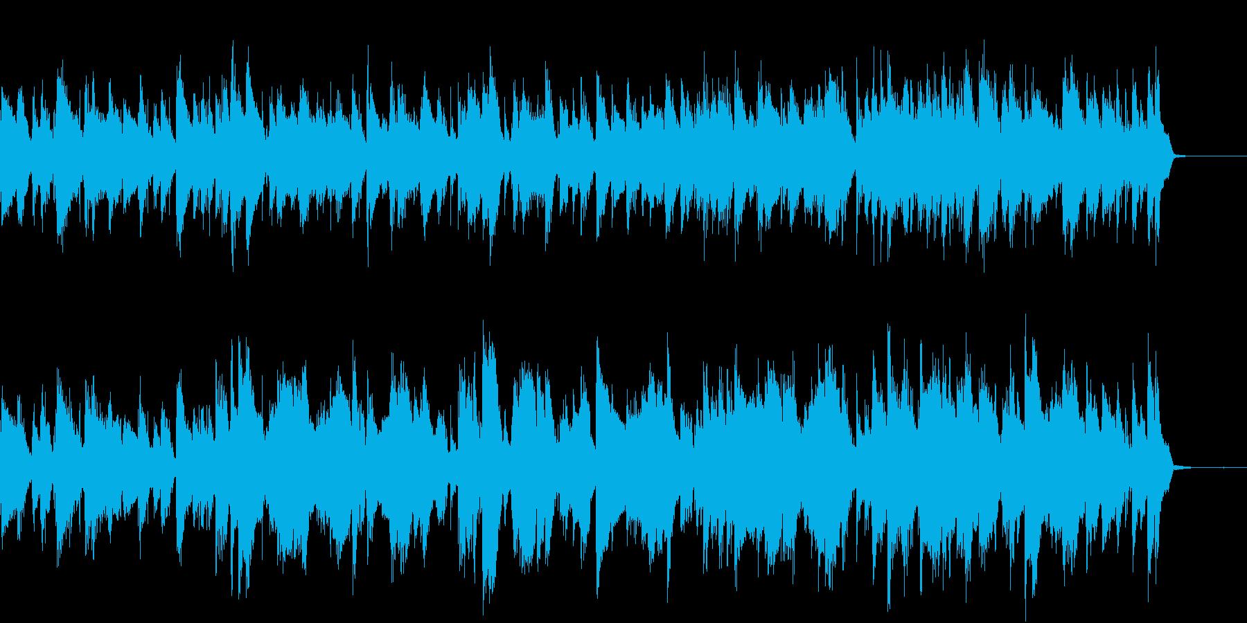 安らぎを与えるボサノヴァの再生済みの波形