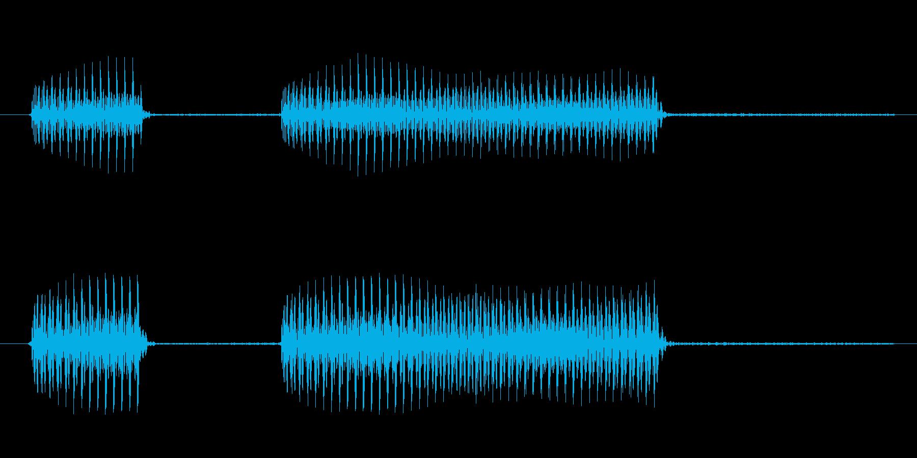 ゲーム、クイズ(ブー音)_012の再生済みの波形
