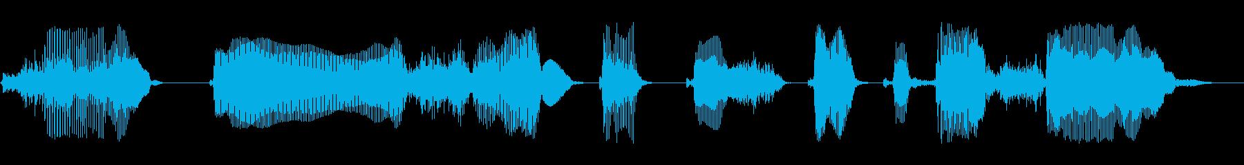 回答を選択してくださいの再生済みの波形