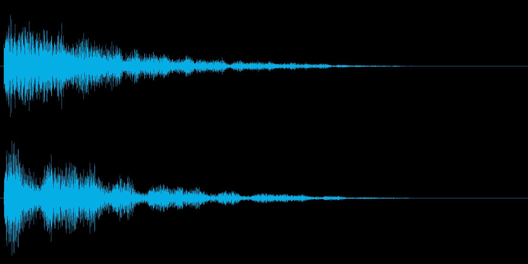 グァーン、、の再生済みの波形