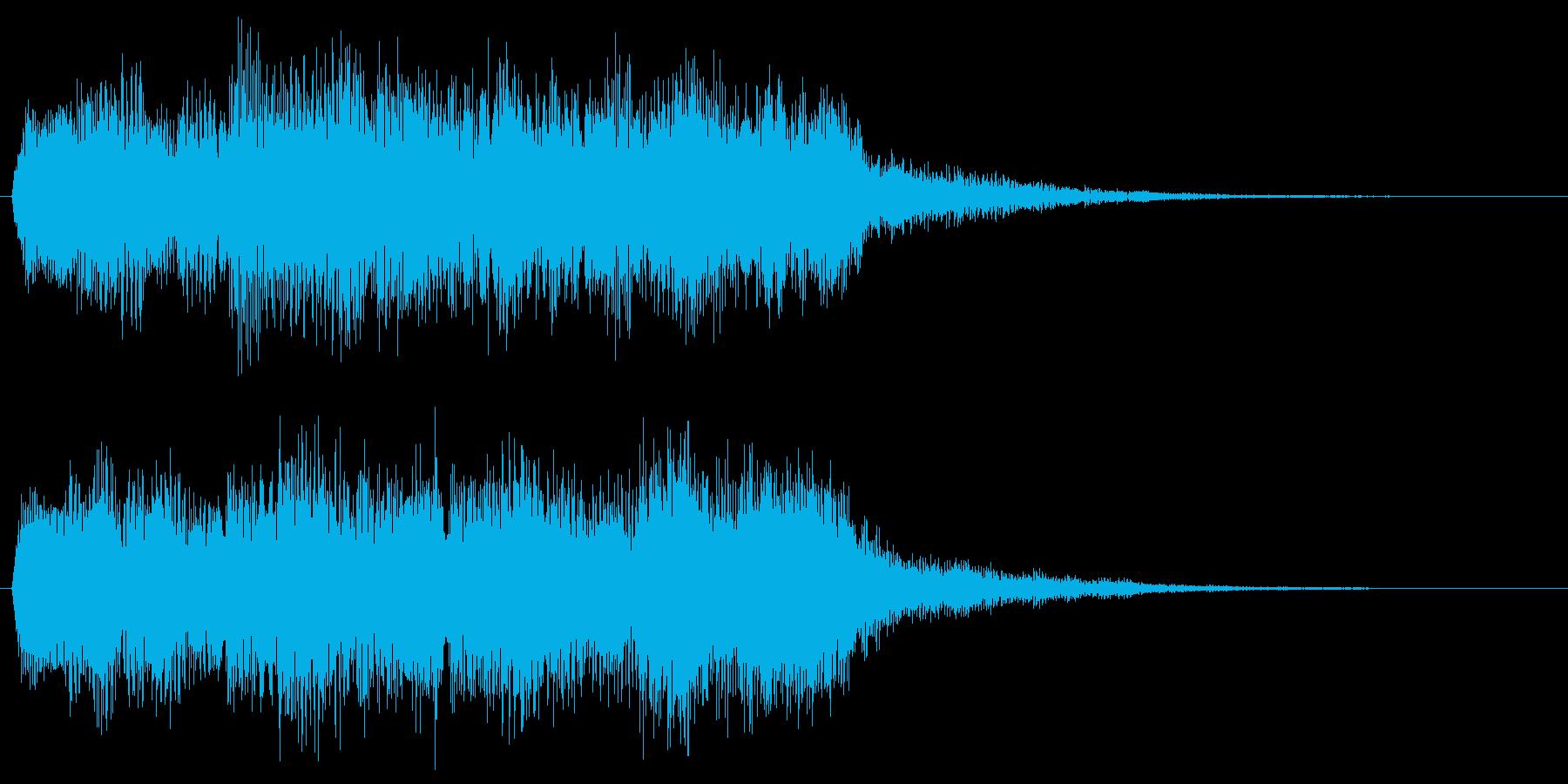 場面転換 クリア 達成 オーケストラの再生済みの波形