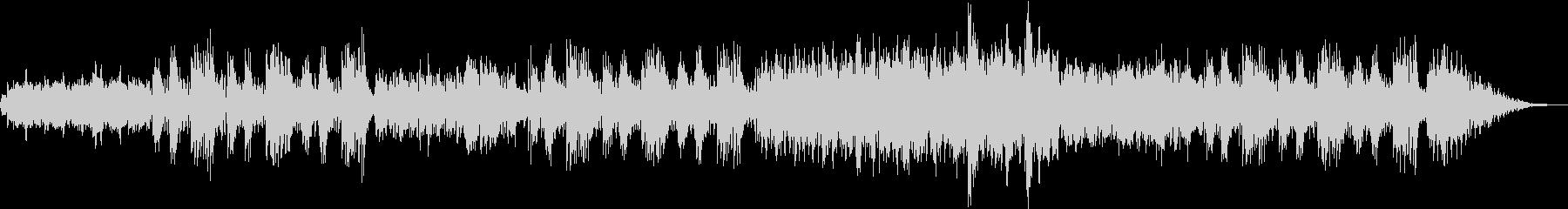 超スイートなムードの優しく切ないボサノバの未再生の波形
