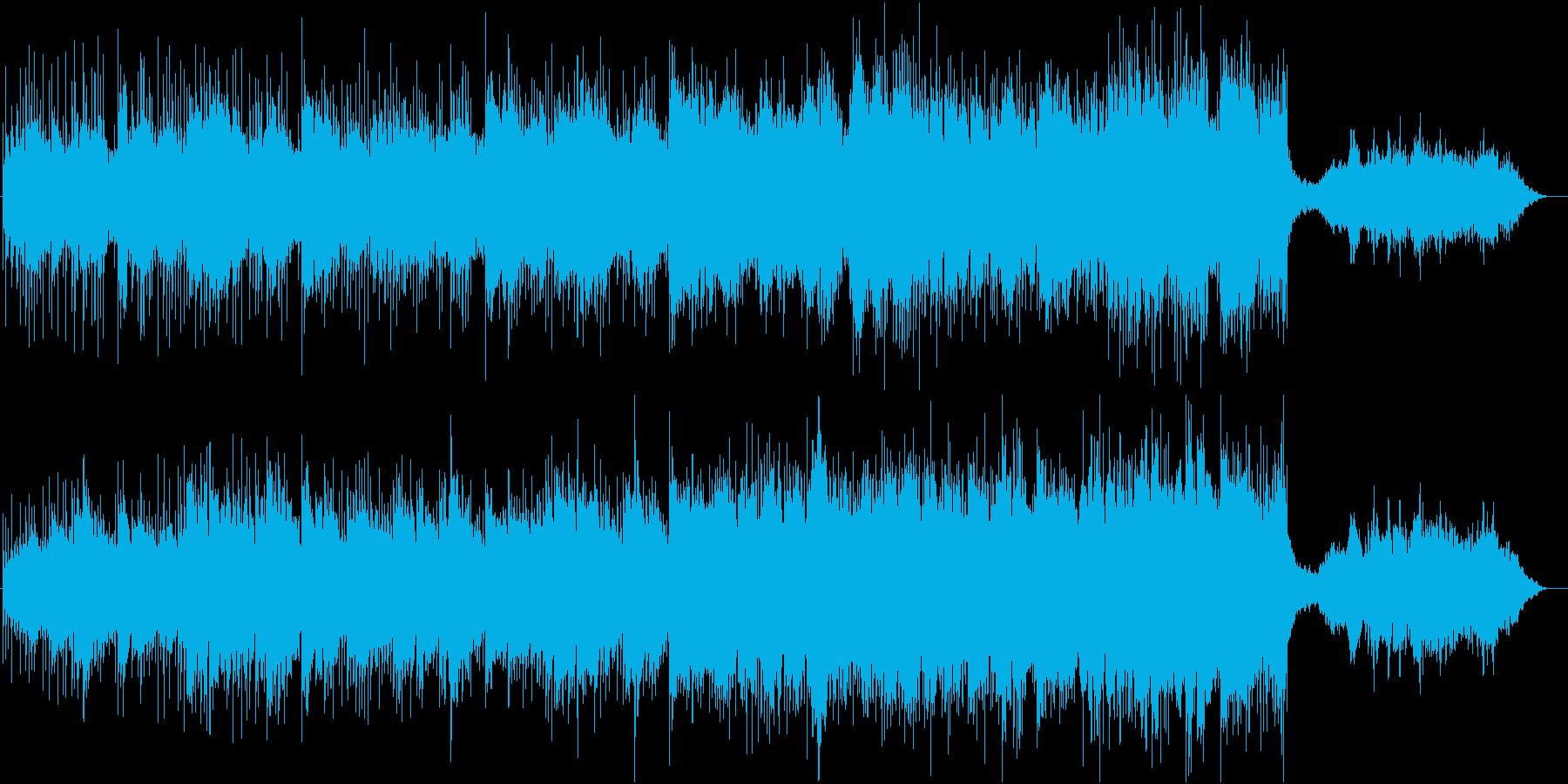 浮遊感漂うインストの再生済みの波形