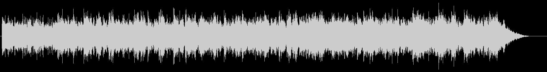 ニューエイジ風ピアノ・オリエンテッドの未再生の波形