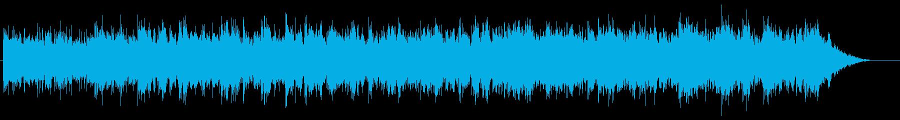 ニューエイジ風ピアノ・オリエンテッドの再生済みの波形