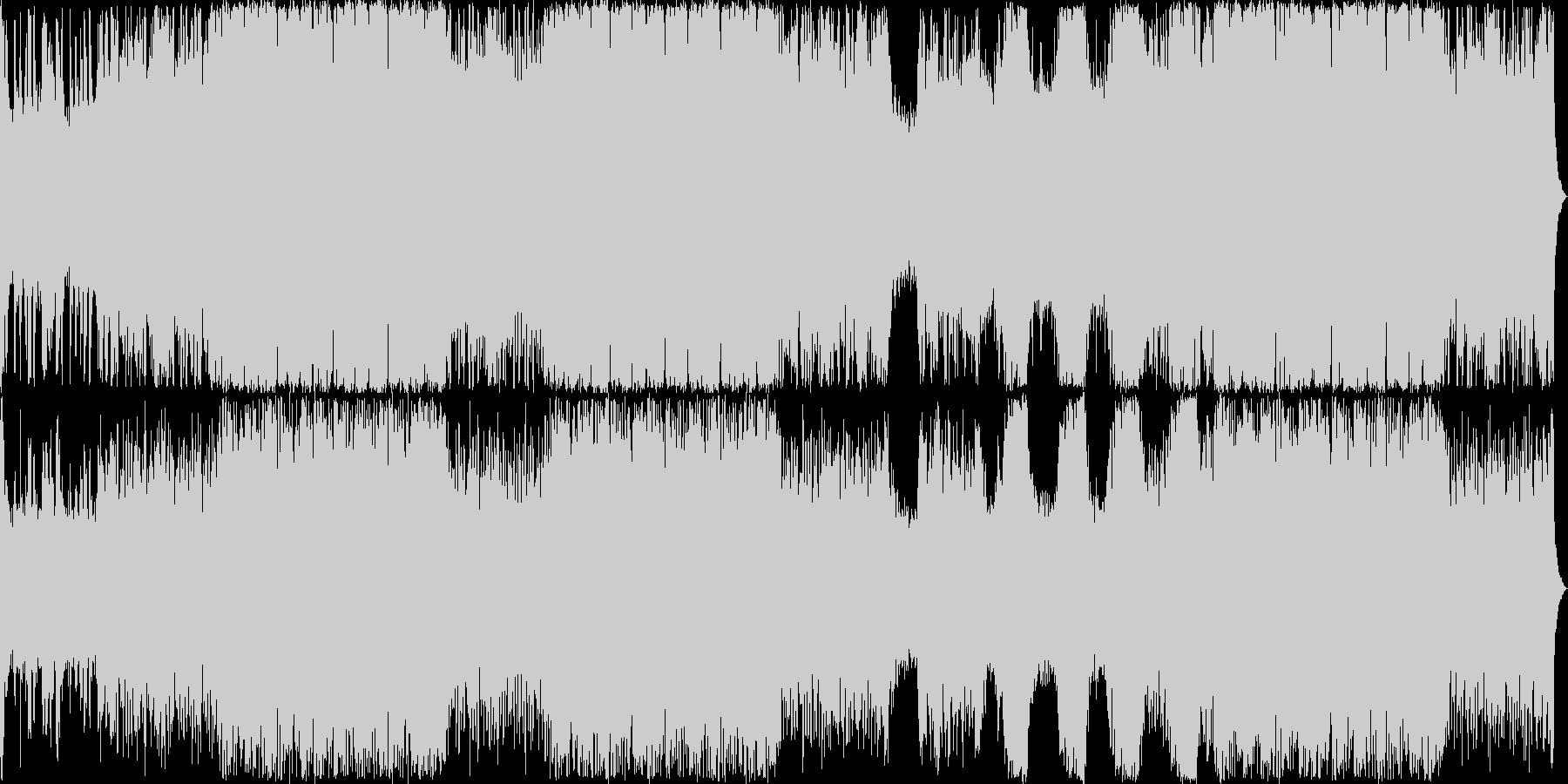 緊張感、スピード感あるオーケストラの未再生の波形