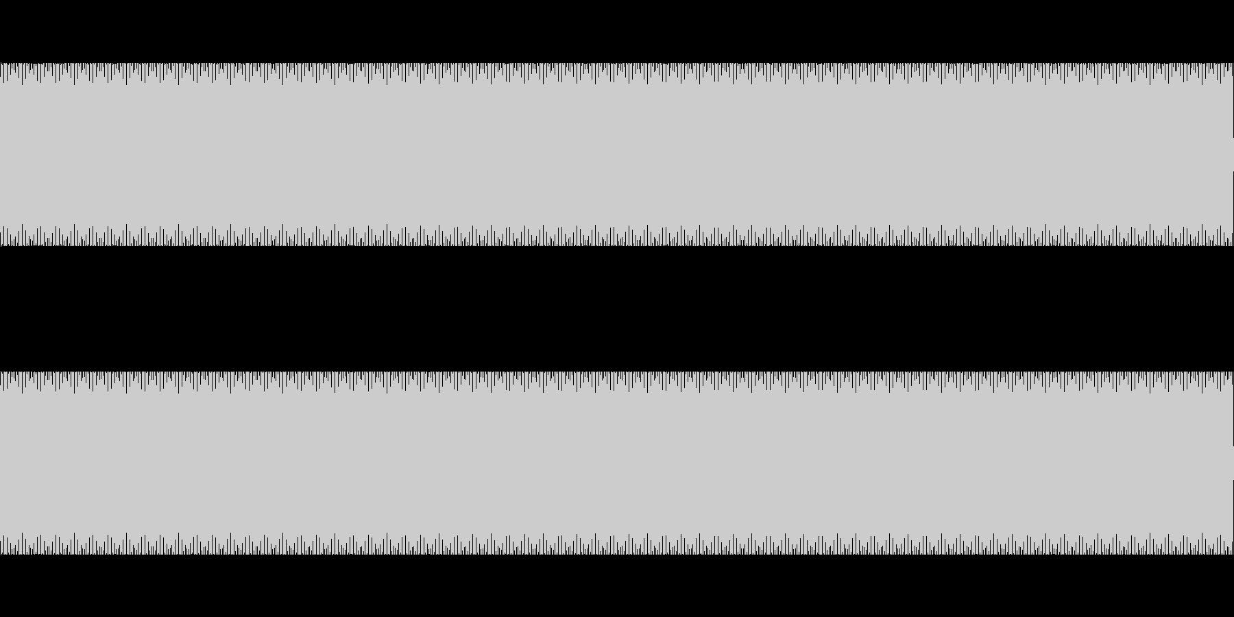 自主規制ピー音の未再生の波形