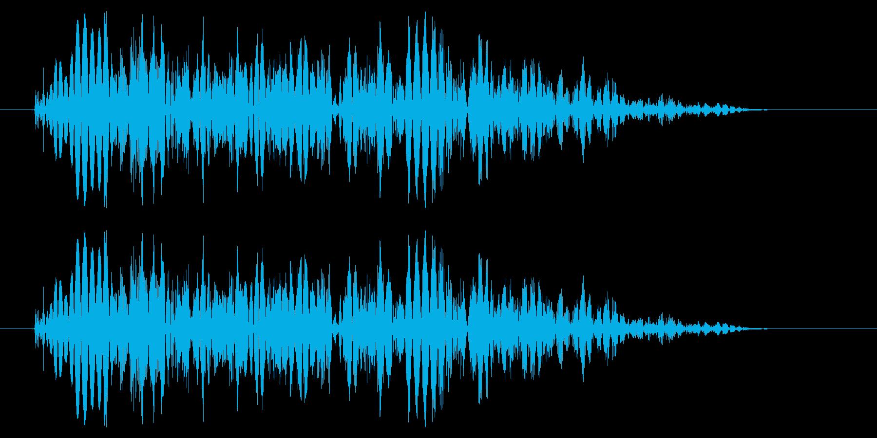 強キック 打撃音 02Hの再生済みの波形