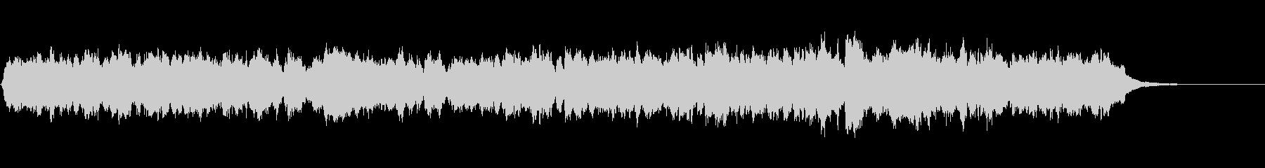 映像用の軽い弦アレンジの小曲の未再生の波形