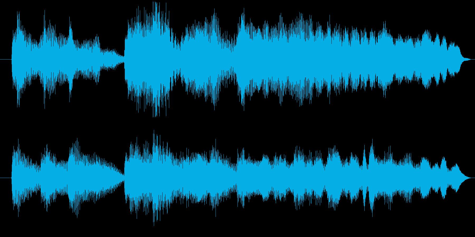 クラシカルな音源の再生済みの波形