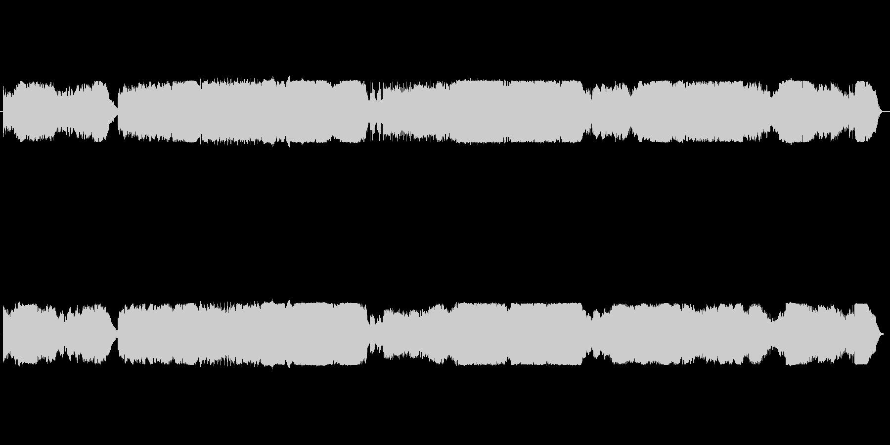 オーケストラ 爆発 ドカーンの未再生の波形