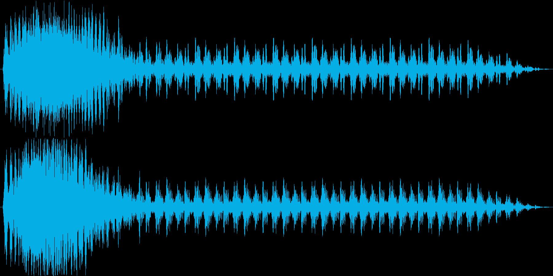 ブーンの再生済みの波形