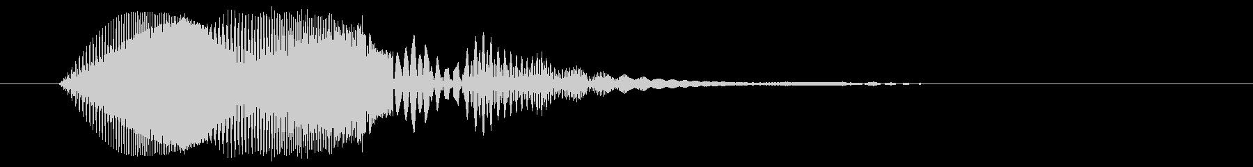 回復・セーブ・決定音などシンプルな短い音の未再生の波形