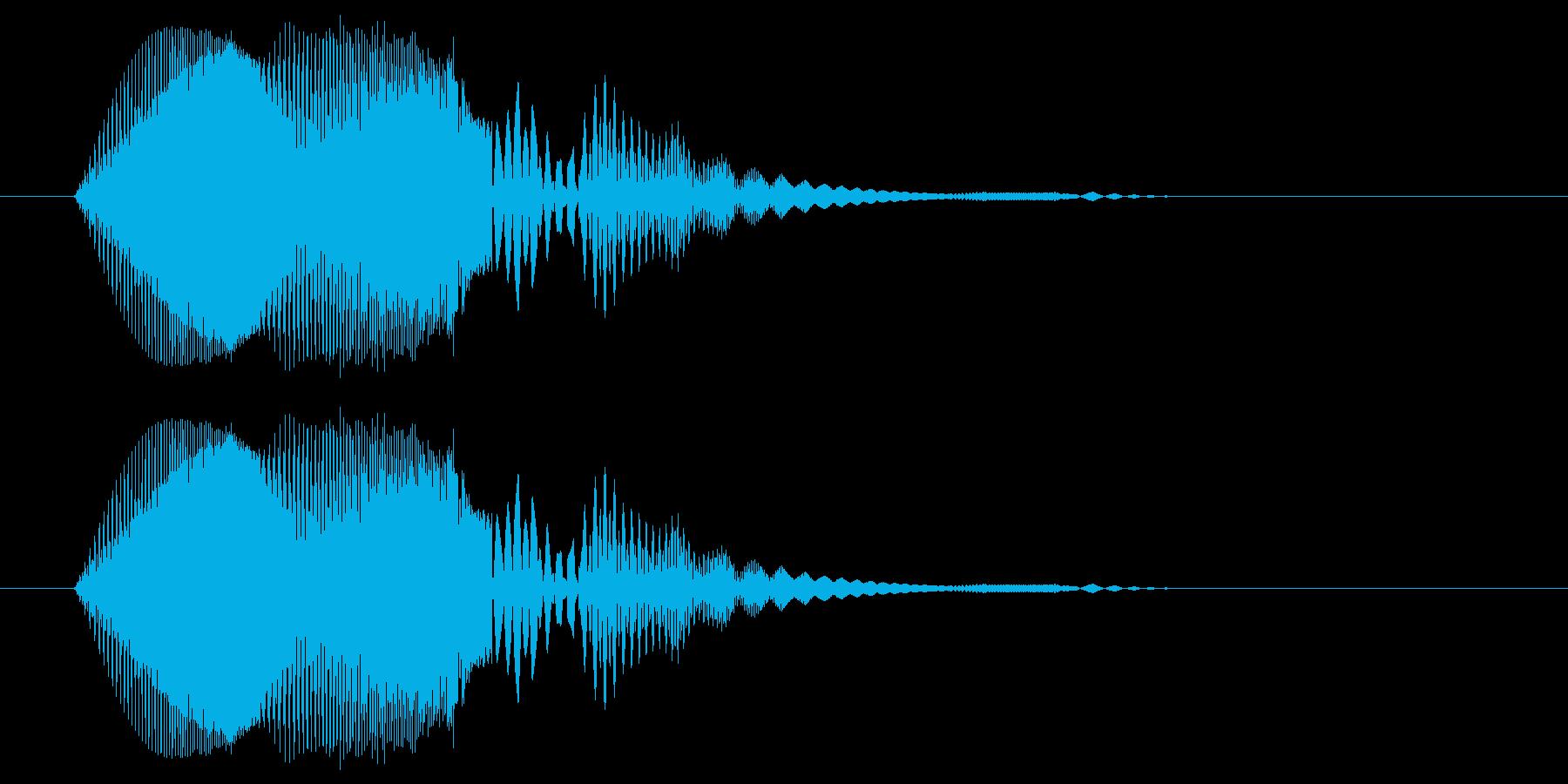 回復・セーブ・決定音などシンプルな短い音の再生済みの波形