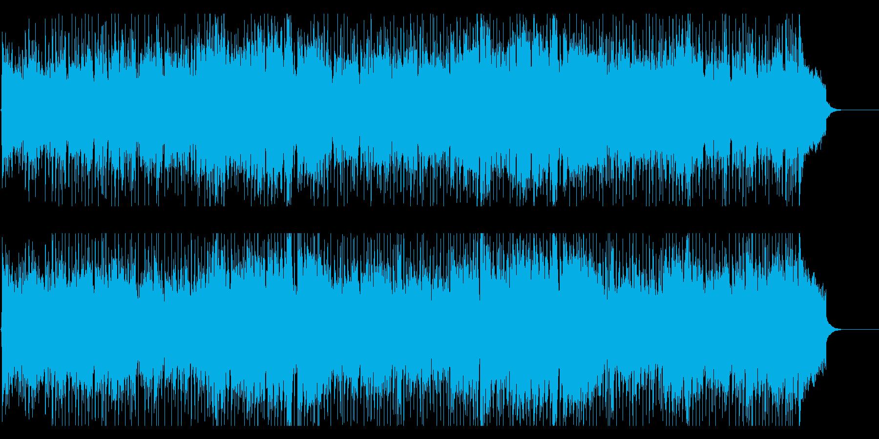 さわやか 軽快 いきいき はつらつ 充実の再生済みの波形