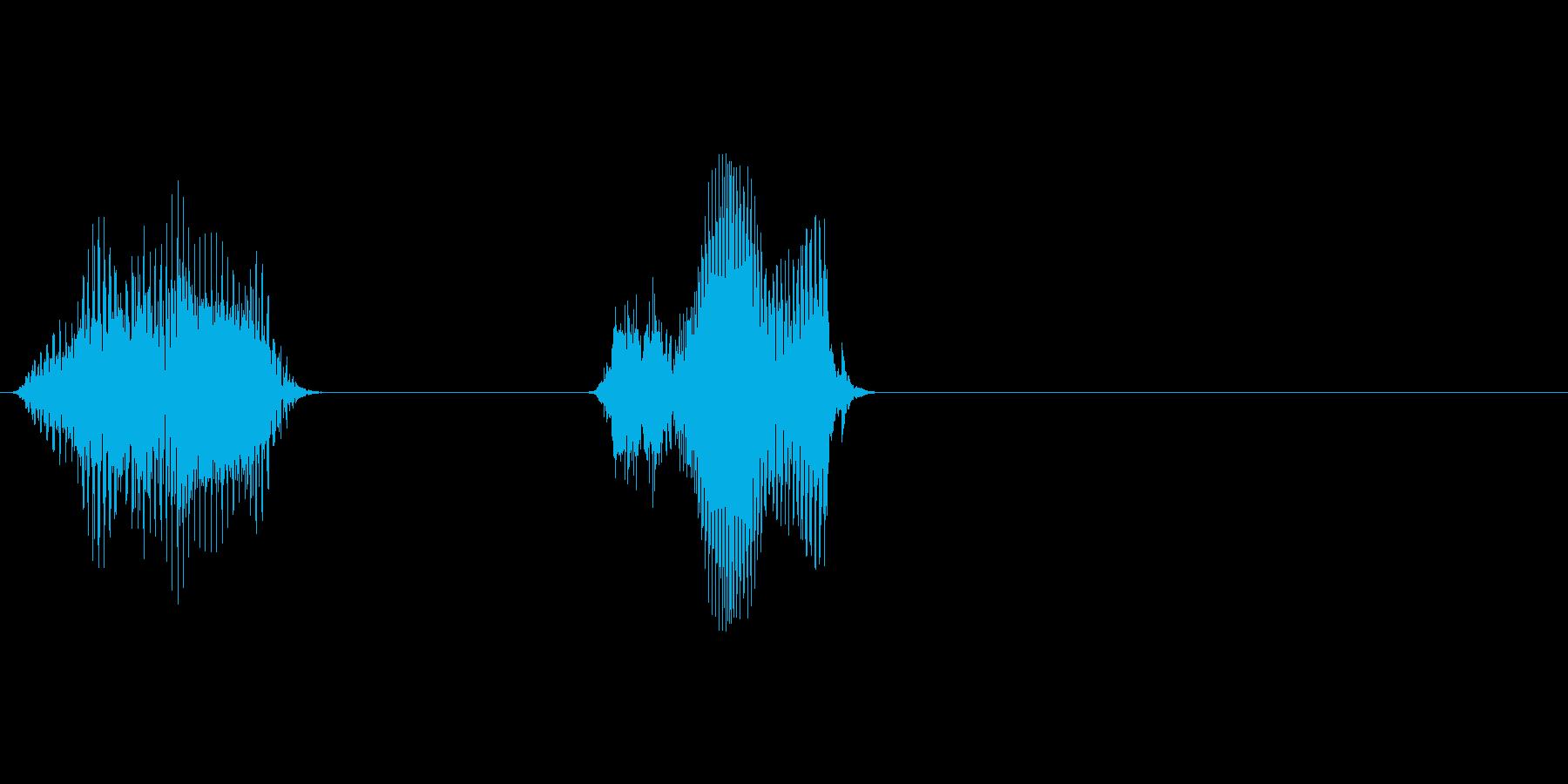 よっつの再生済みの波形