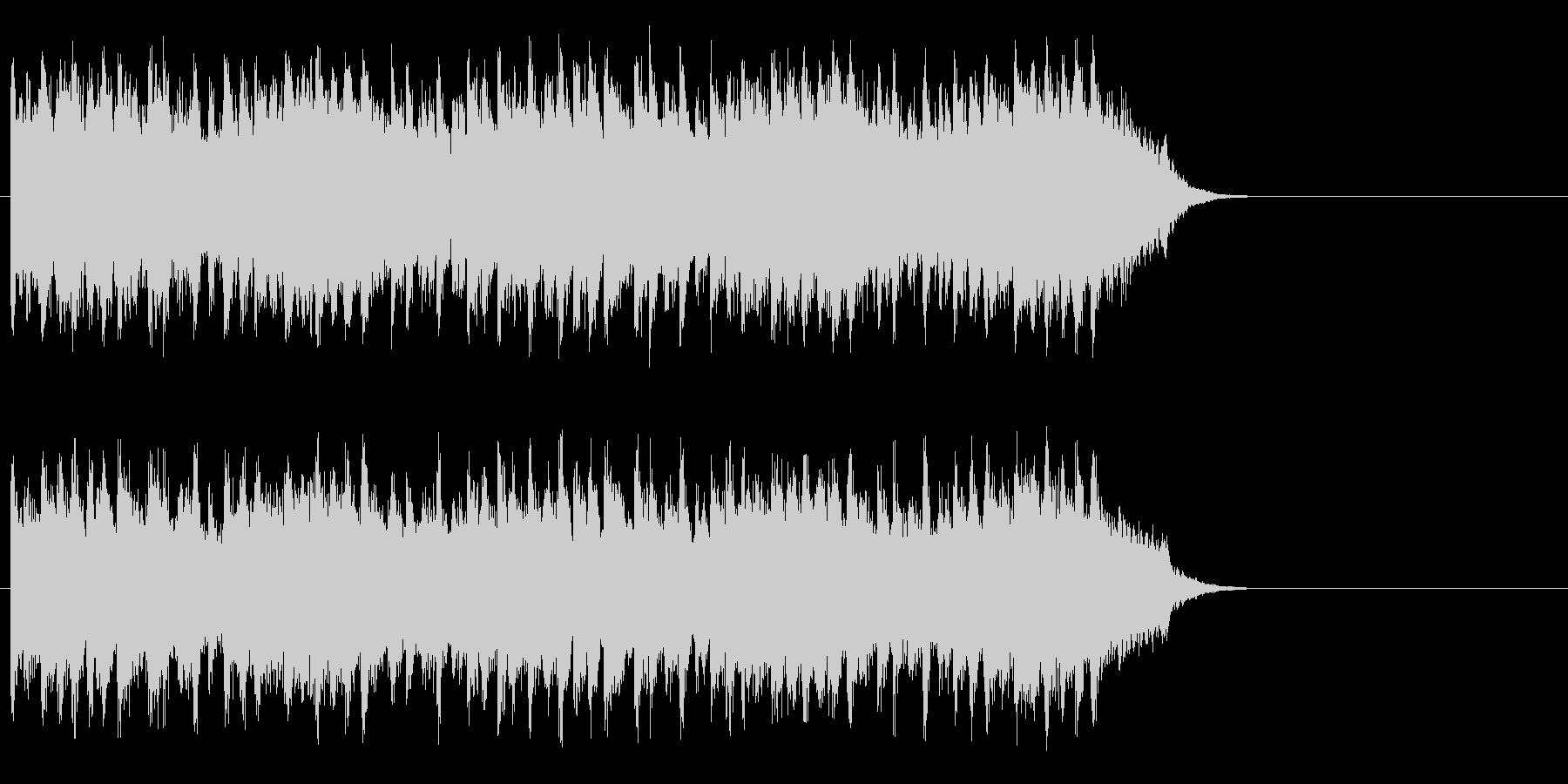 出発のエンディングBGM(サビ)の未再生の波形
