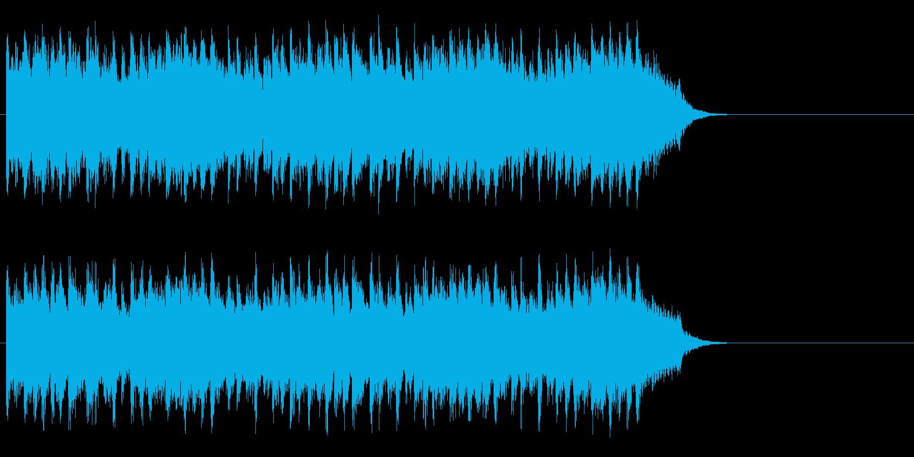 出発のエンディングBGM(サビ)の再生済みの波形