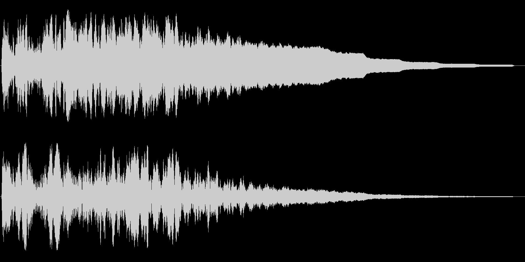 ビコーウォーン(特殊能力系等での効果音)の未再生の波形