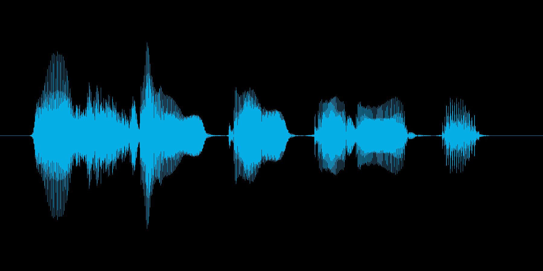 ミッションコンプリートの再生済みの波形