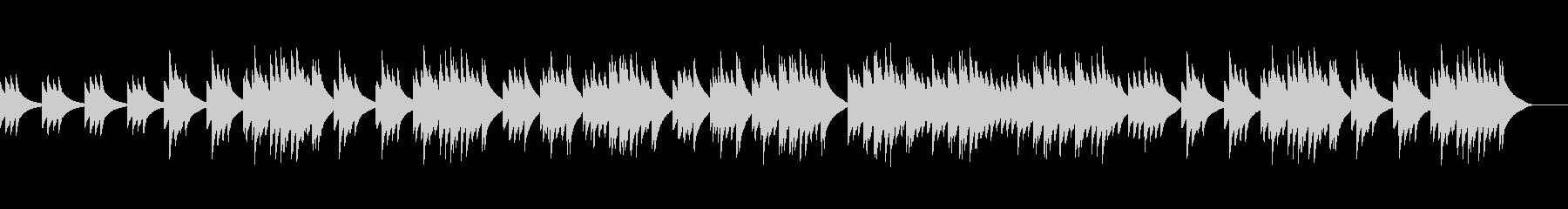 ちょっとせつないオルゴール風の曲の未再生の波形