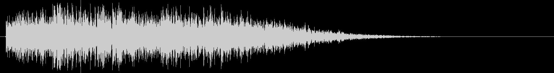 ロボが合体や変形する音(ガキンガキン)の未再生の波形