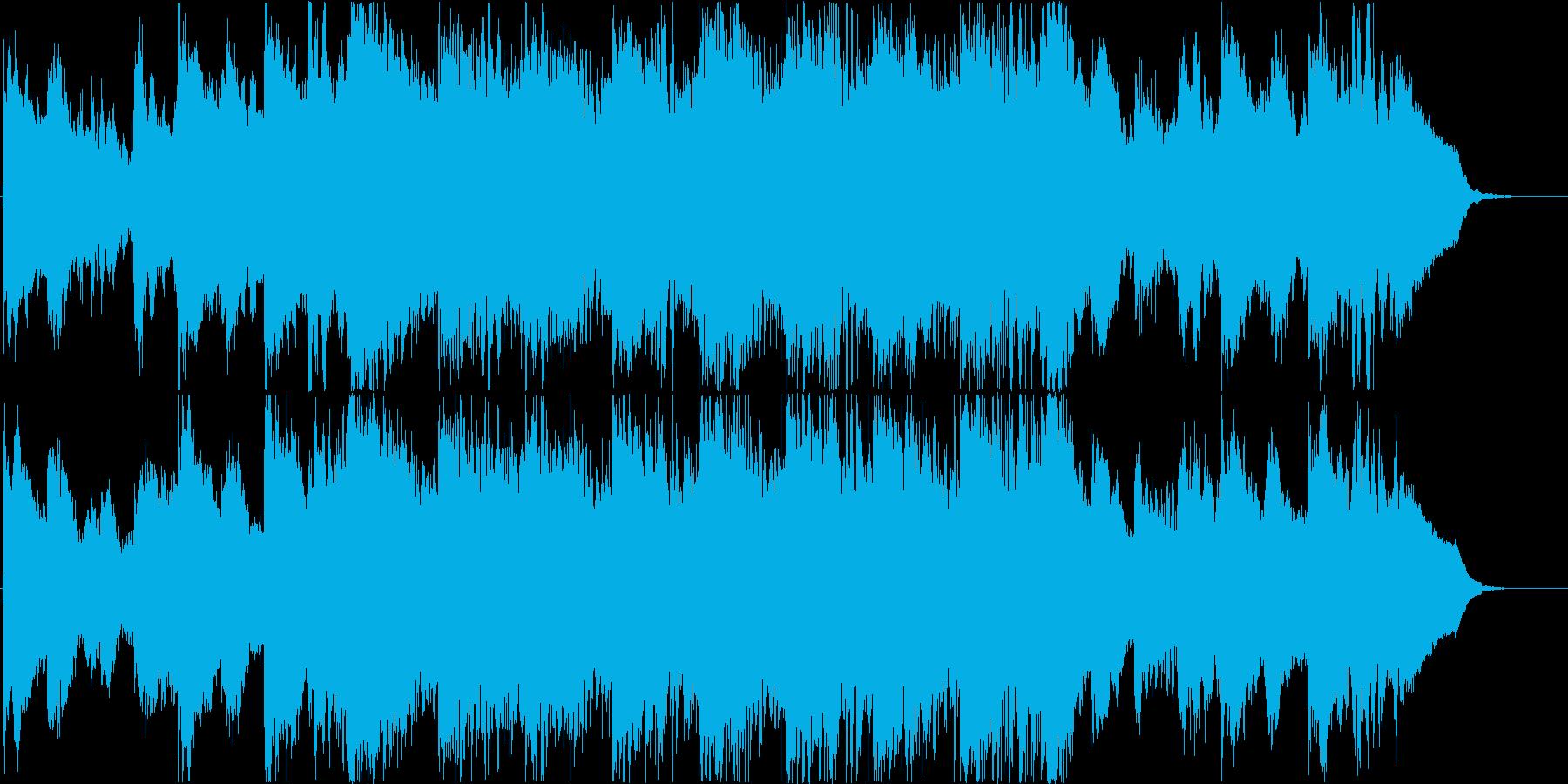 【トレイラー】荘厳なハリウッド系サウンドの再生済みの波形