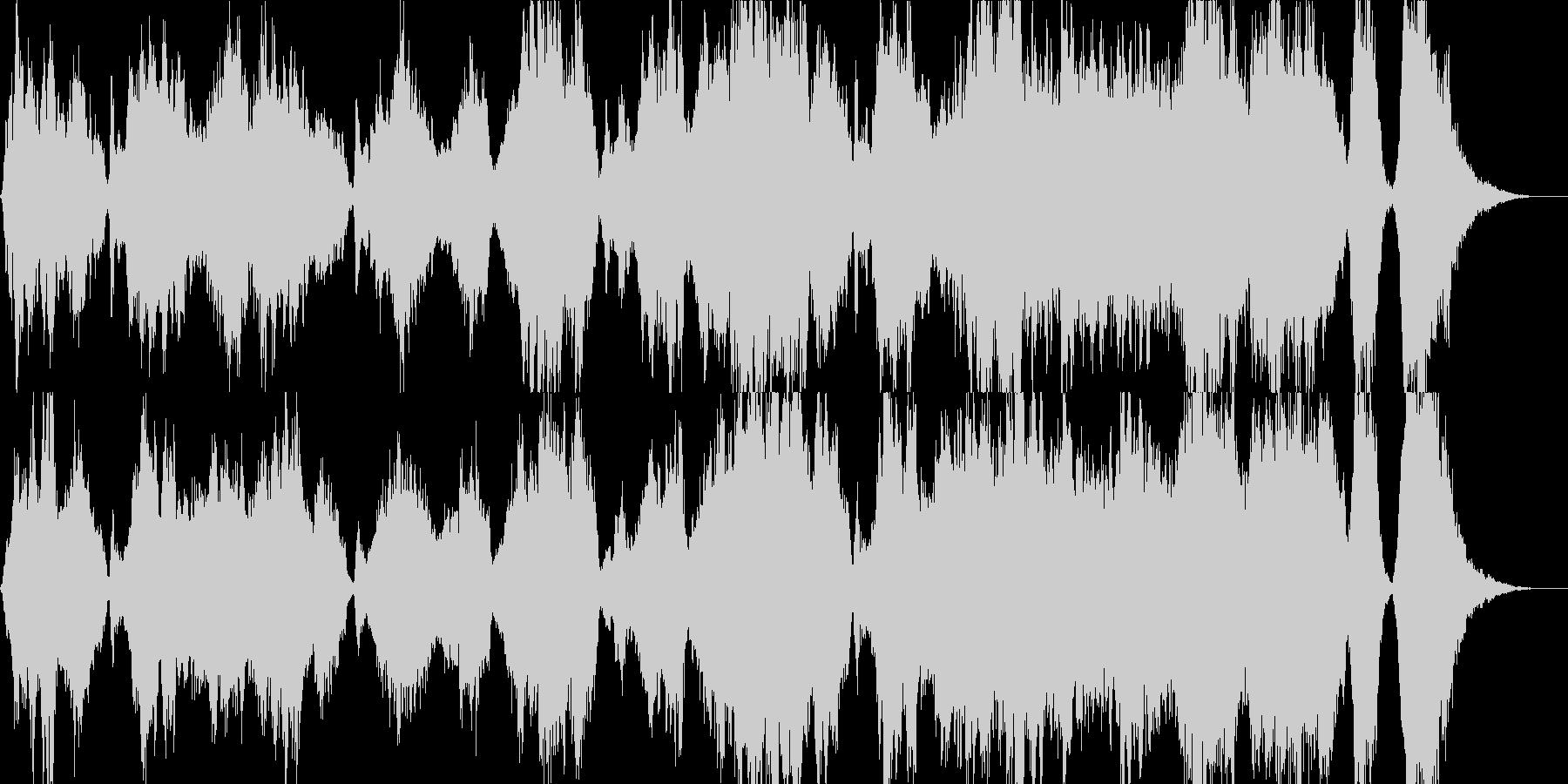 暗く重い雰囲気のオーケストラの未再生の波形