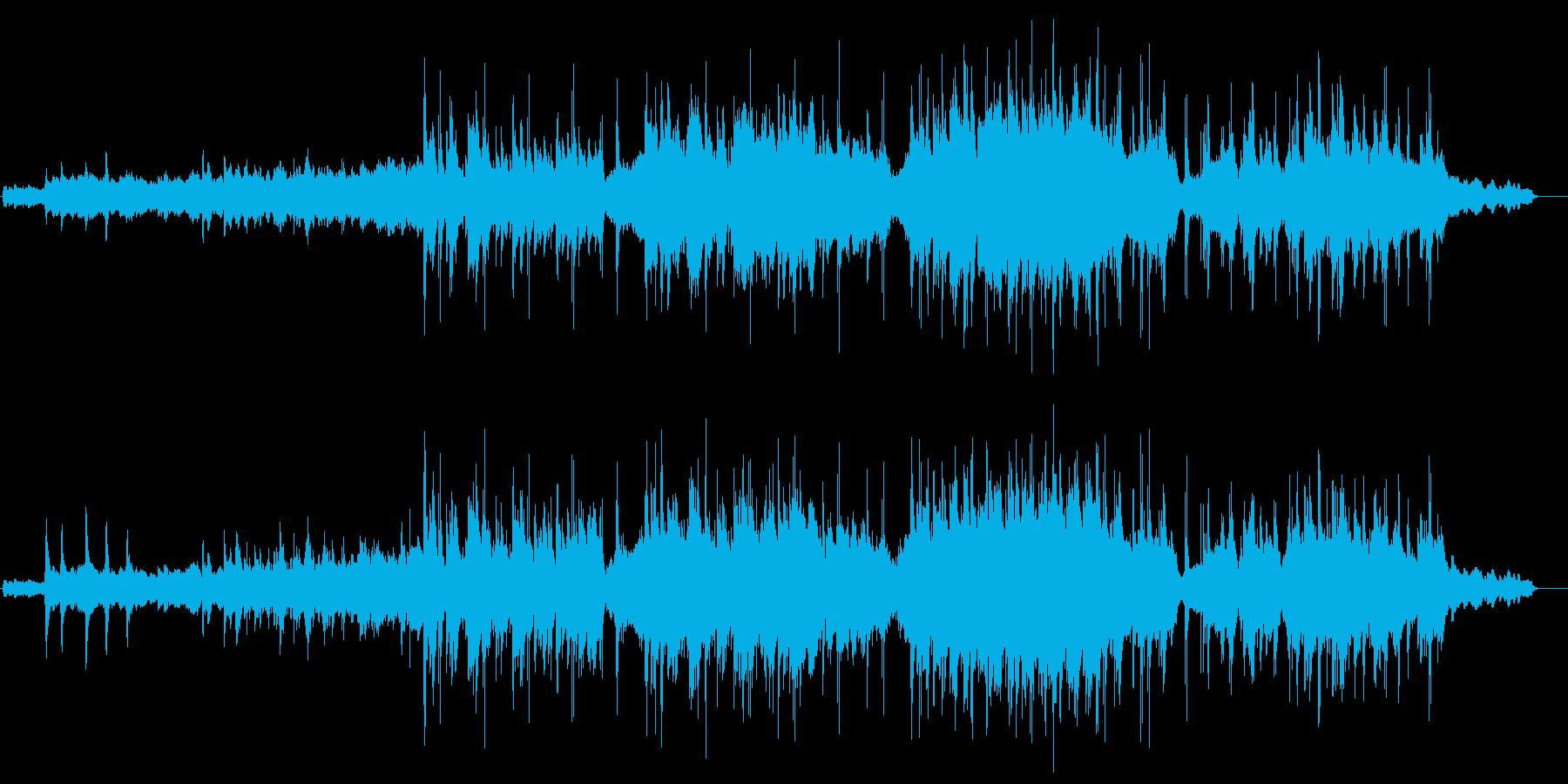 陥没地(カルデラ・レイク)の再生済みの波形