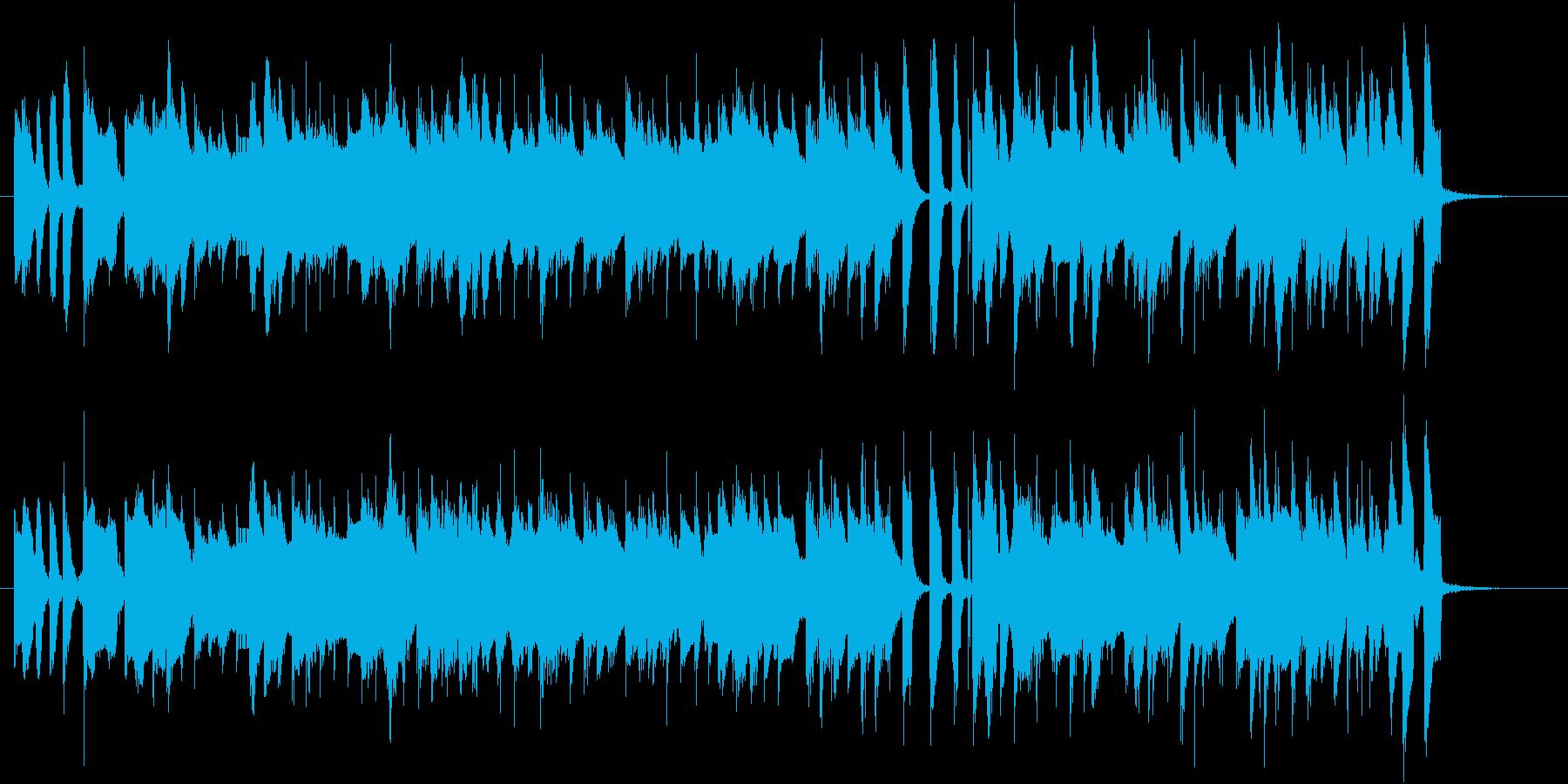ハッピージャズの再生済みの波形
