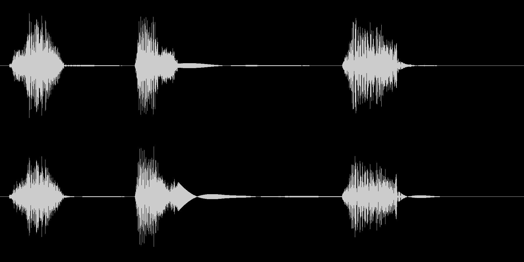 ちょびっと(ロボットや機械の発音)の未再生の波形